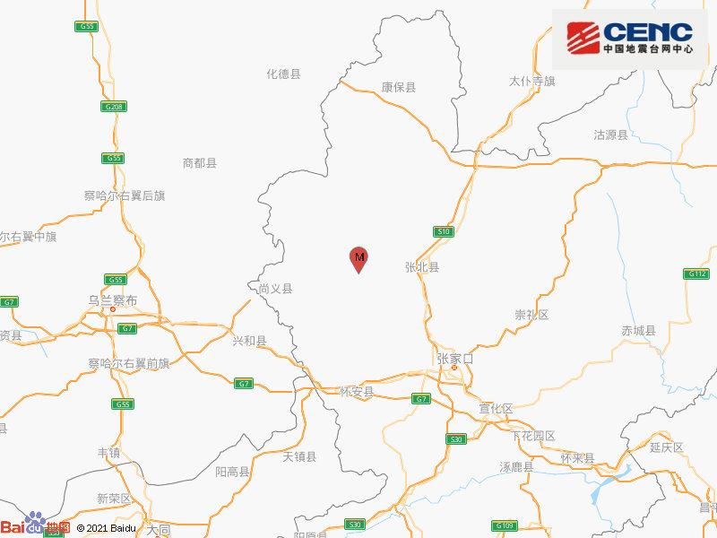 河北张家口市张北县发生2.0级地震 震源深度8千米