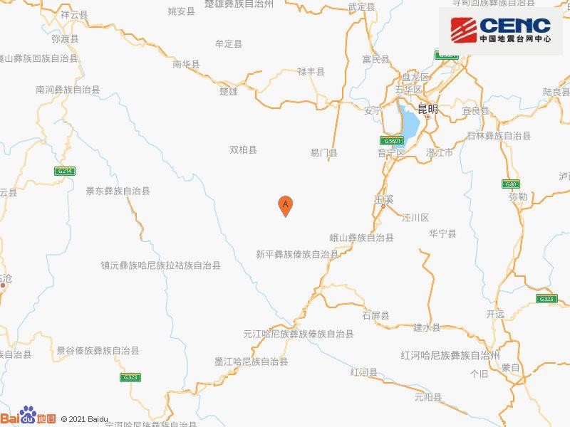 云南楚雄州双柏县附近发生4.5级左右地震