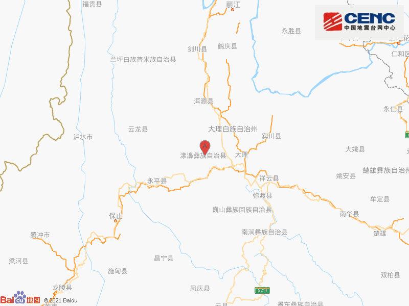 云南大理州漾濞县附近发生3.8级左右地震