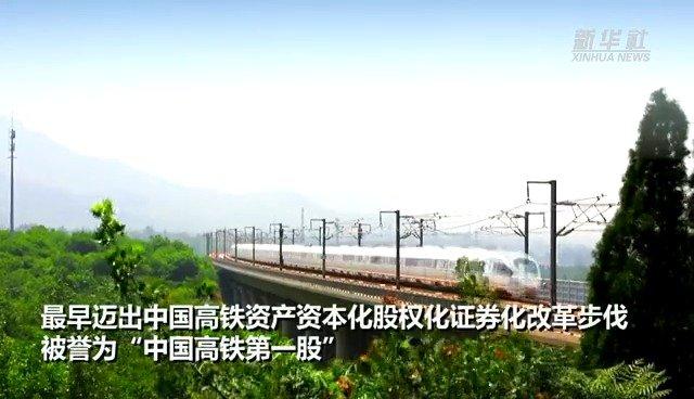 60秒回顾京沪高铁这10年