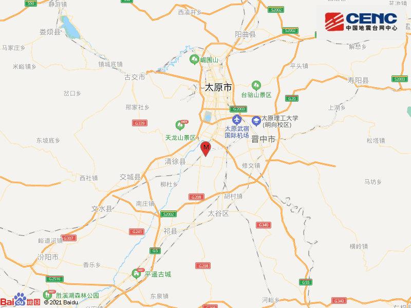 山西太原小店区发生3.0级地震 震源深度21千米