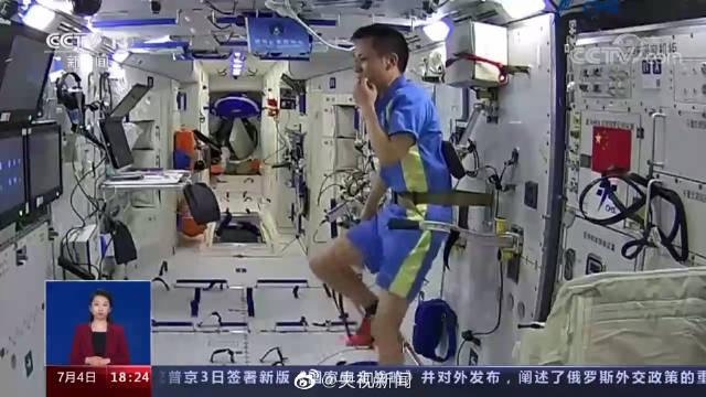 中國空間站版燃燒我的卡路里
