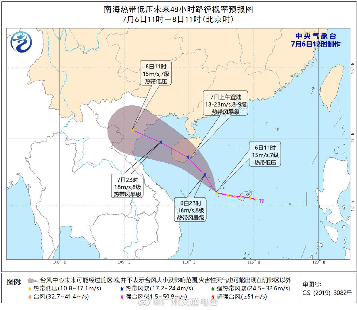 受熱帶低壓影響 瓊州海峽停航