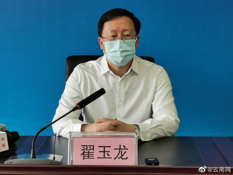 截至7月6日24时云南瑞丽共完成采样265432人份 检测265432份
