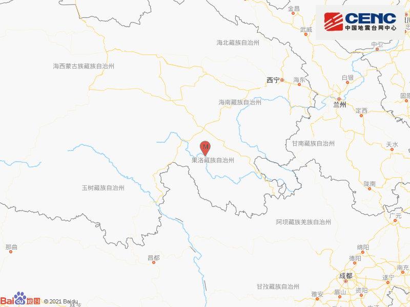 青海果洛州玛沁县发生4.4级地震 震源深度9千米