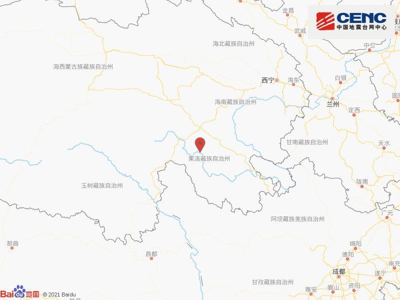 青海果洛州玛沁县附近发生4.4级左右地震