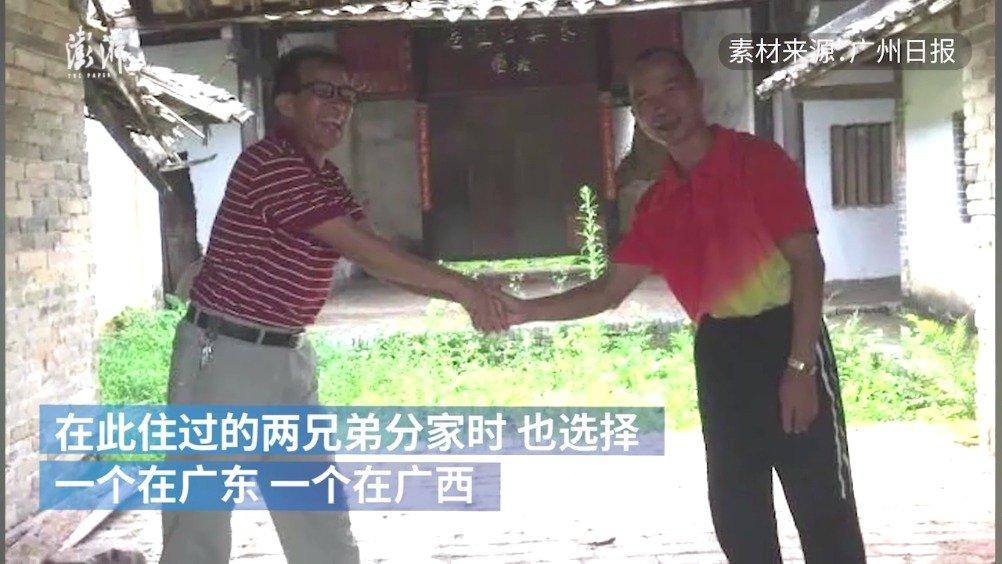300年老屋一屋跨广东广西