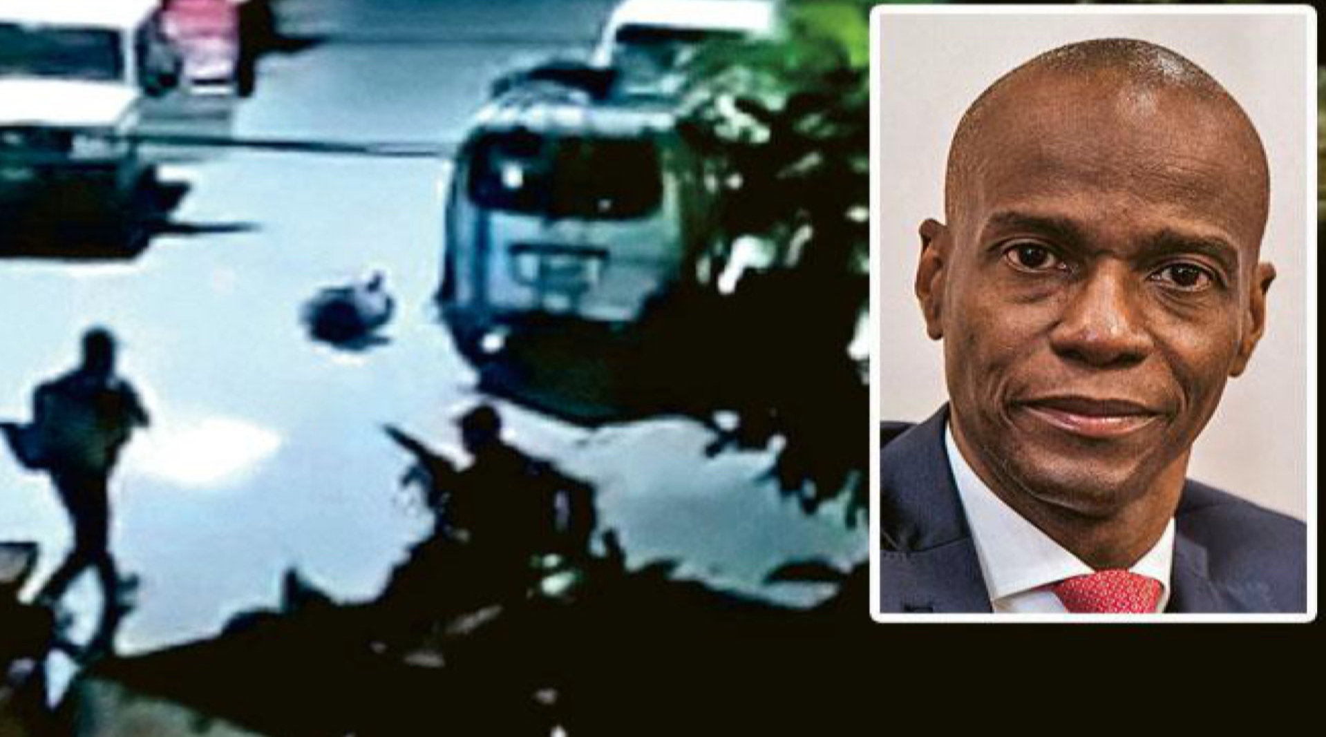 海地總統遇刺身亡 多名嫌疑人遭擊斃或被拘留