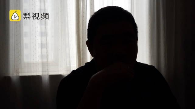 男子揭秘杀猪盘如何钓富婆,逃离后偷出105名受害者名单