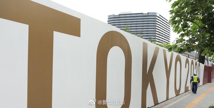 东京奥运会闭门比赛 志愿者干啥成难题