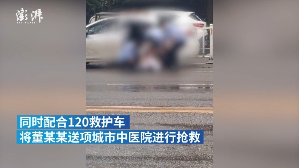 男子在车后座刺伤妻子
