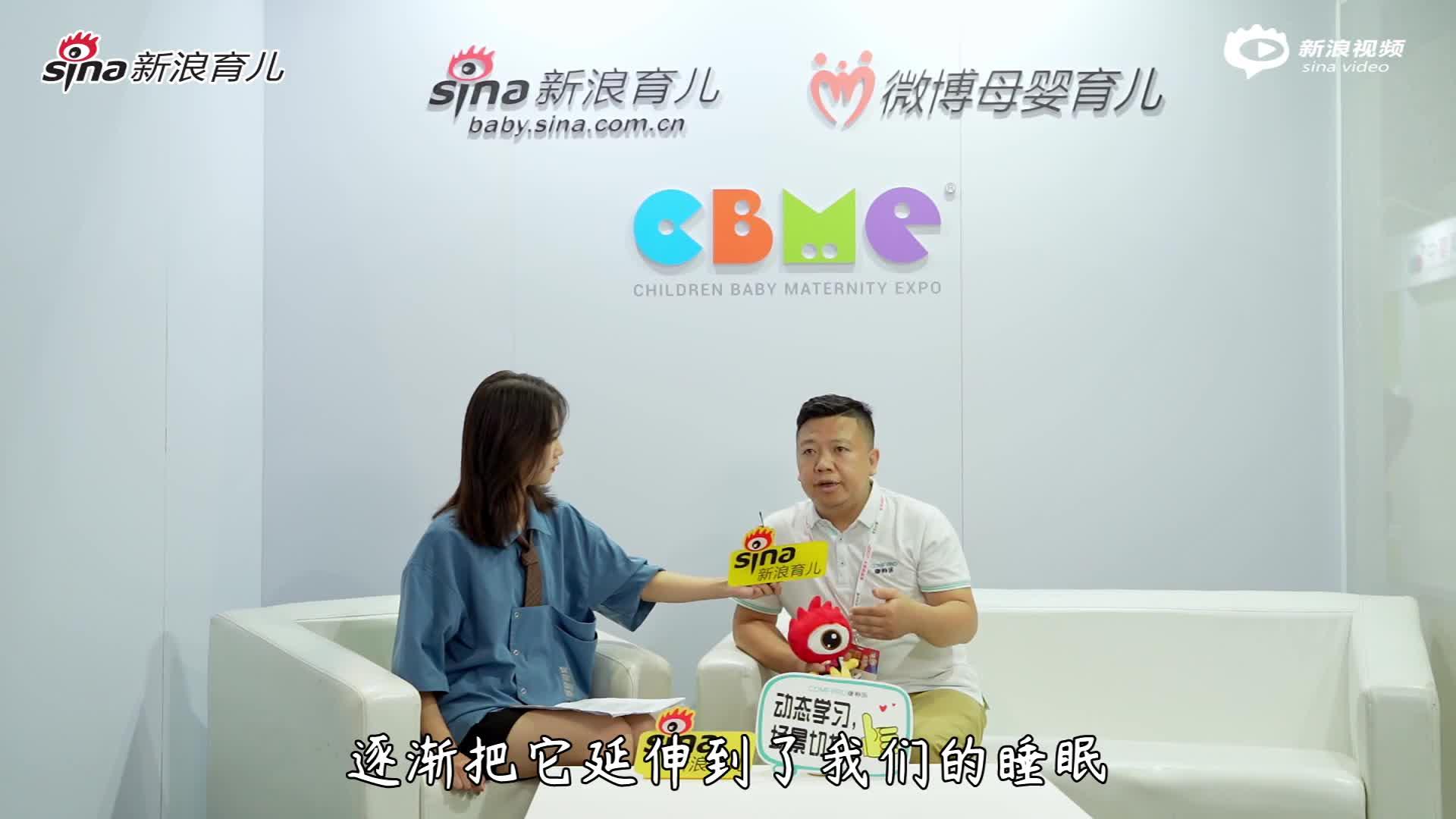 康樸樂品牌運營總監李滿軍