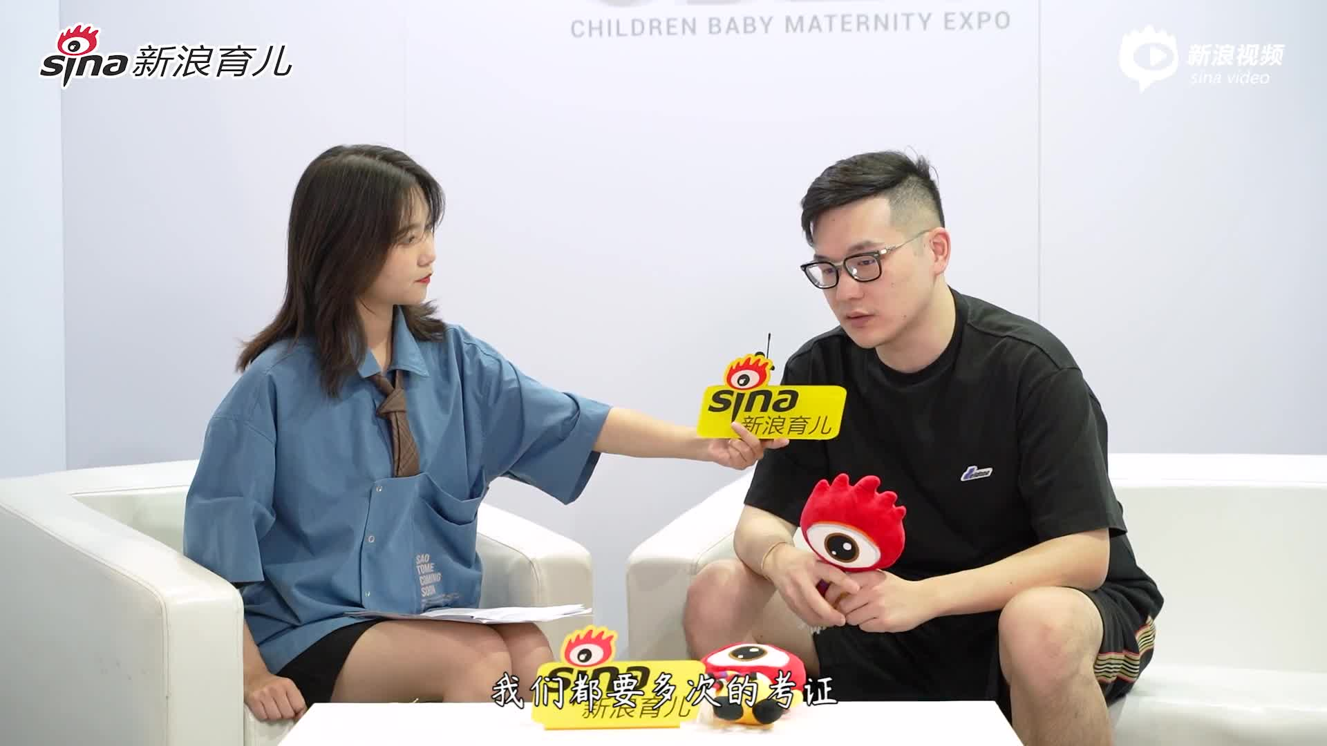 日康品牌總經理洪宇