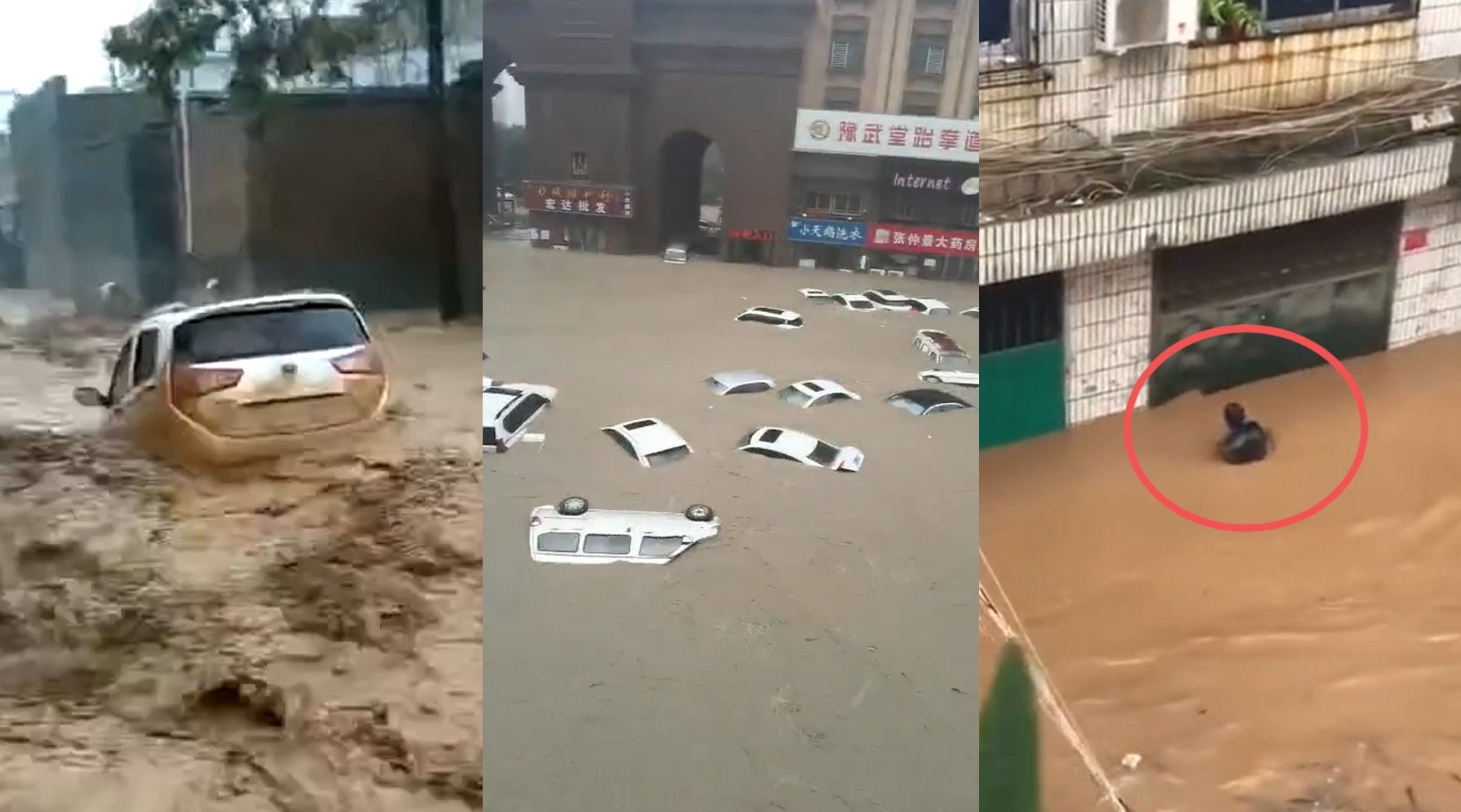 50秒实拍河南洪涝灾害