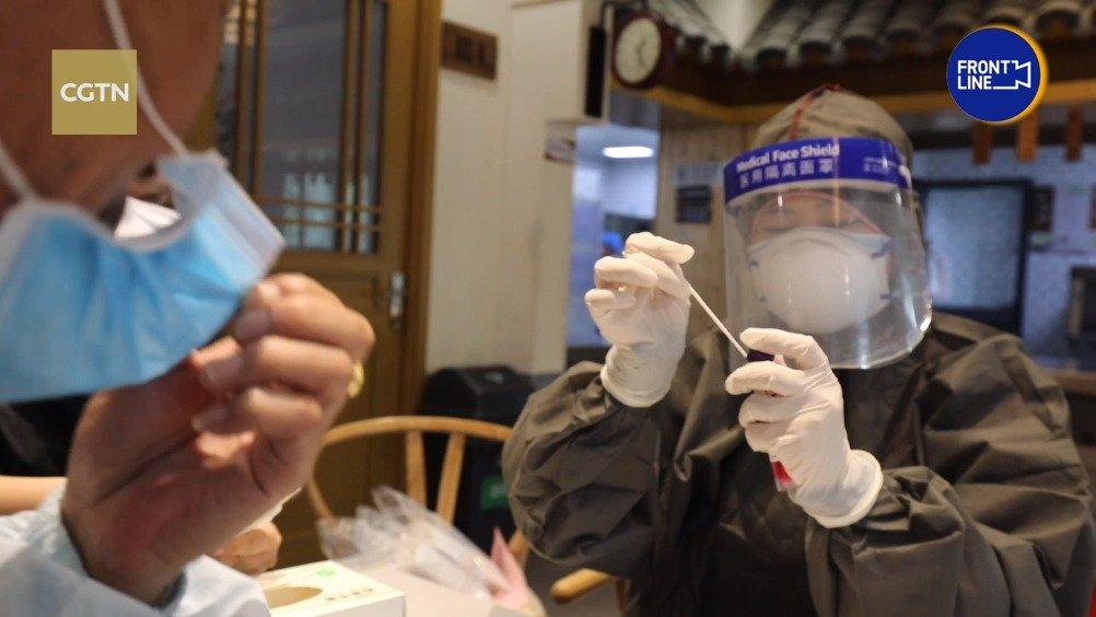 南京全市开展核酸检测