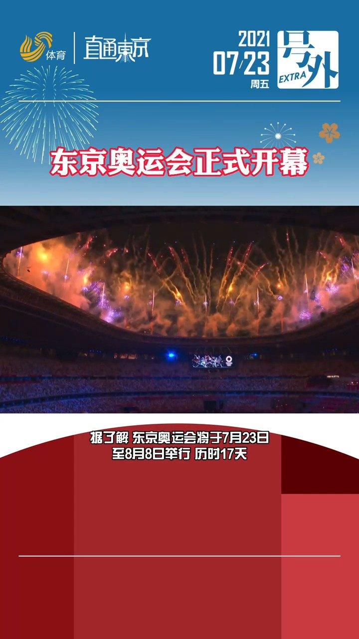 手机看奥运,除了央视、腾讯、快手、咪咕,全是盗播!