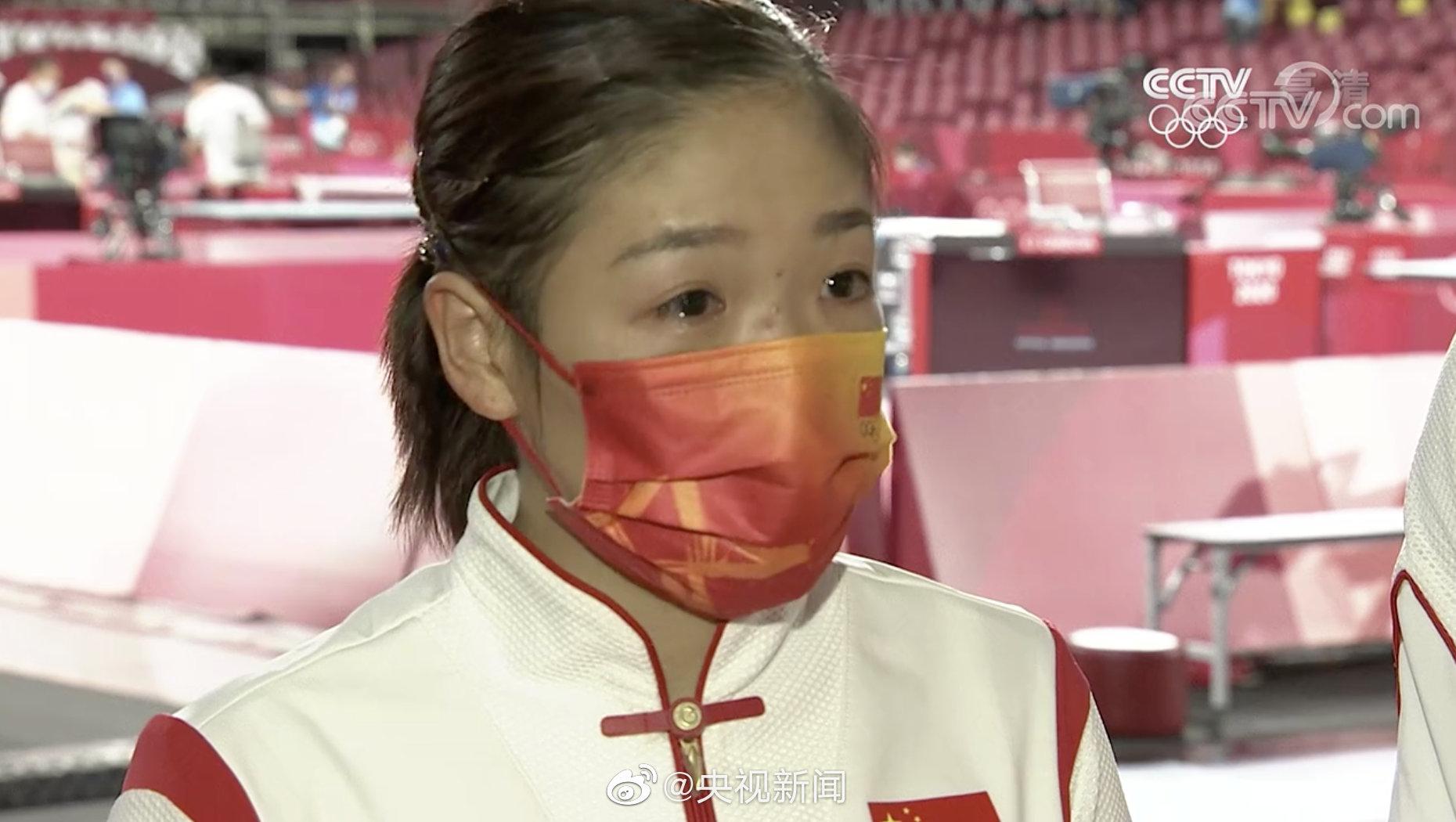 乒乓球混双遗憾夺银 刘诗雯赛后哭着说对不起大家图片