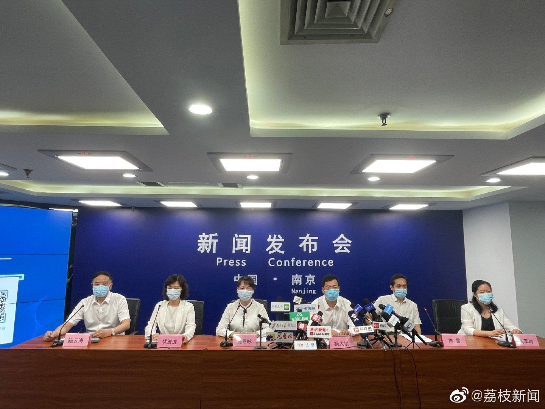 南京本轮疫情已有确诊153例无症状2例 江宁已有感染者132例图片