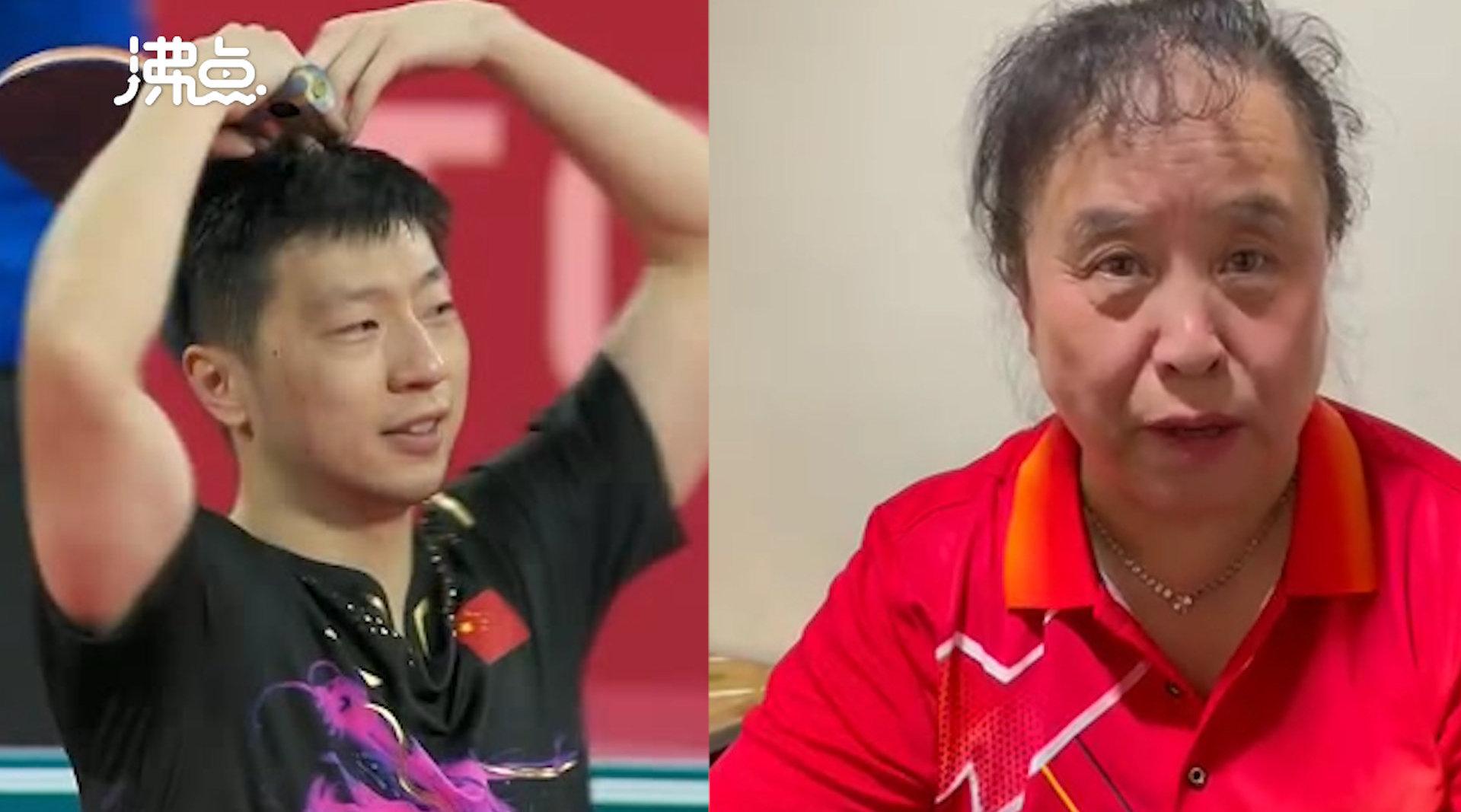 马龙蝉联奥运男乒单打冠军
