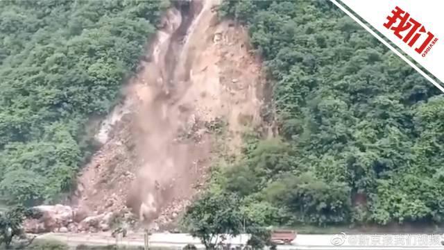 云南玉溪山体滑坡:巨石砸裂公路