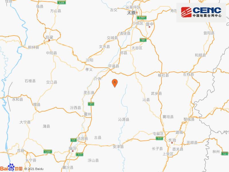 山西长治市沁源县附近发生3.2级左右地震