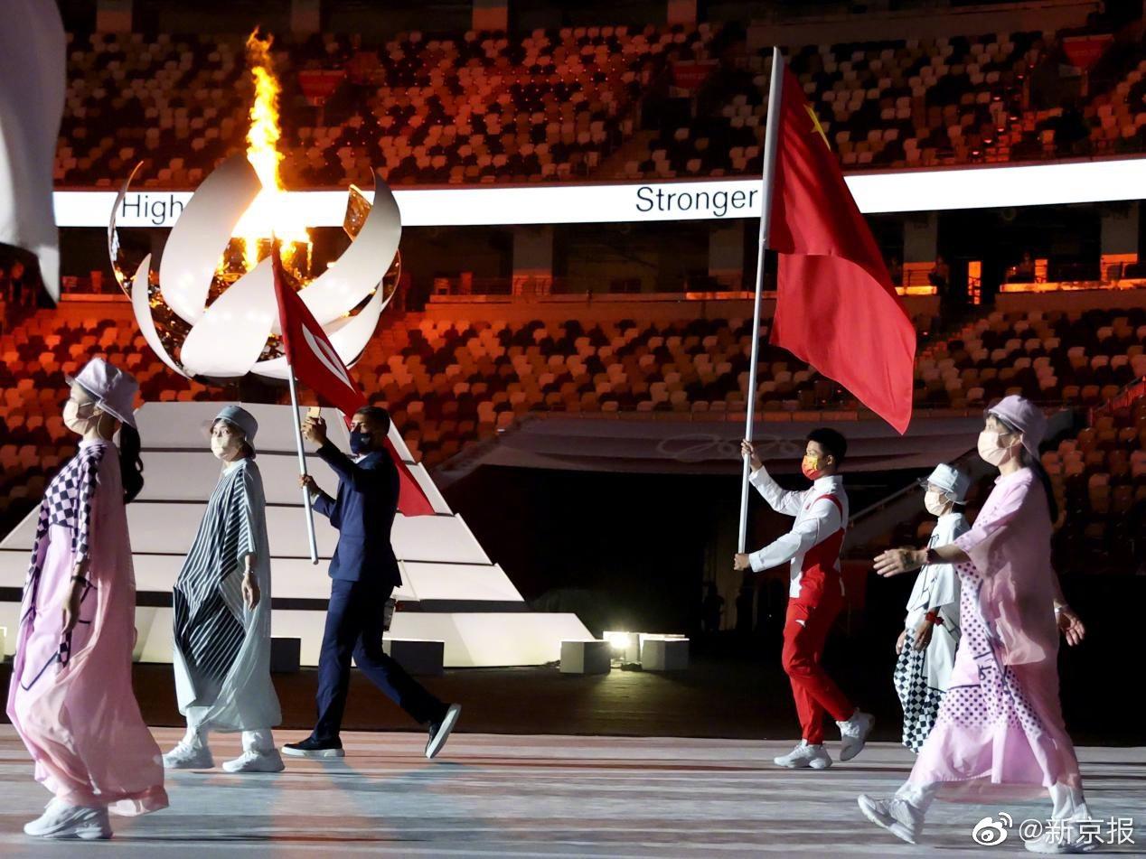 东京奥运会闭幕式 辛苦了 中国健儿们