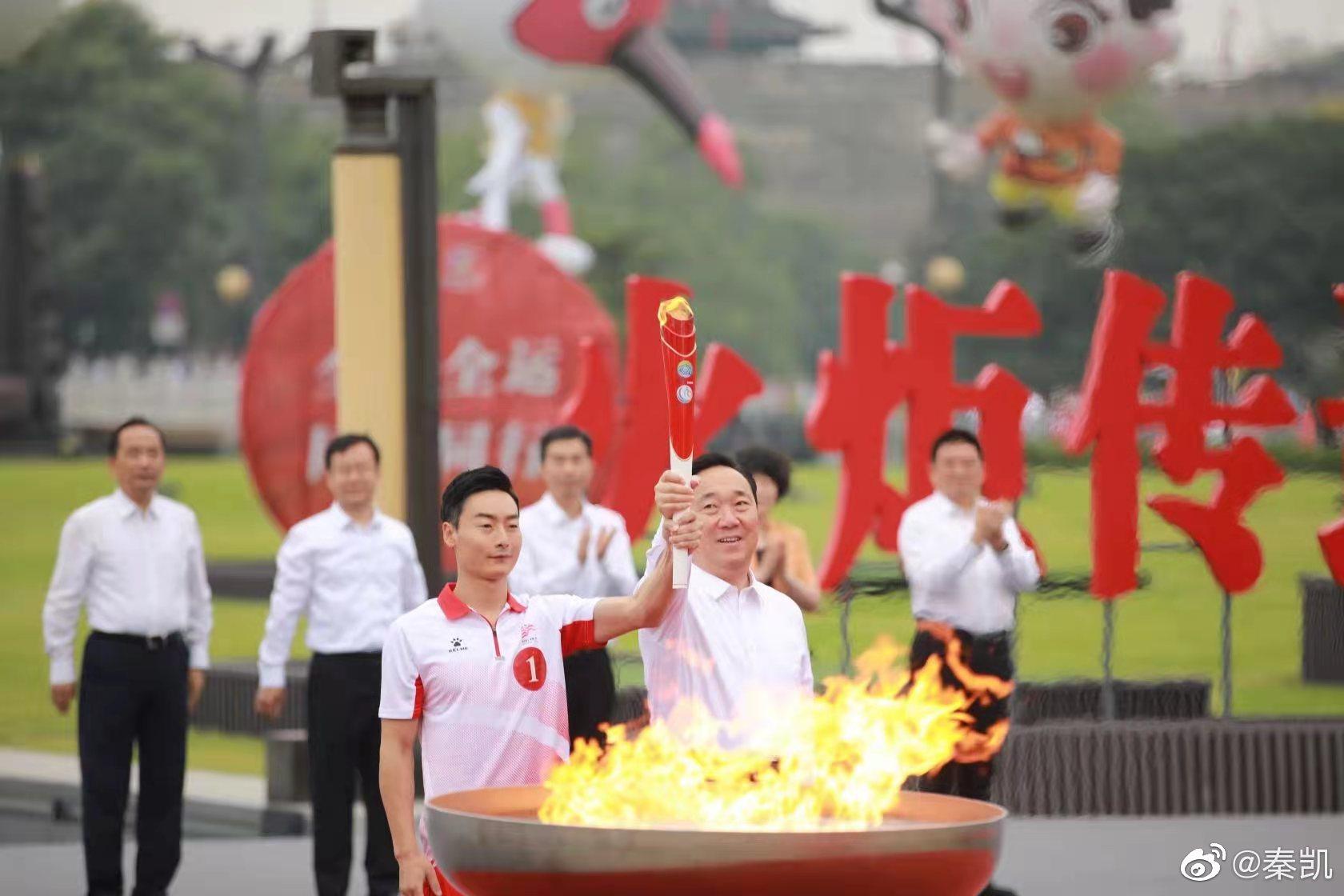 十四运会和残特奥会火炬在陕西传递 秦凯第一棒