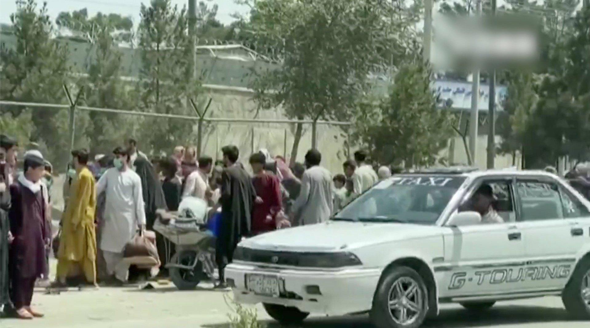 美国冻结阿富汗央行资产