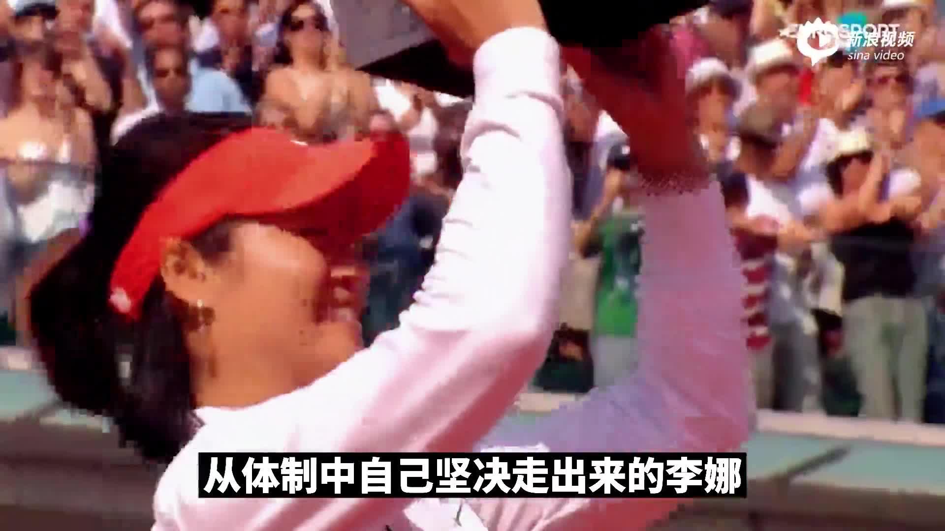 奥运会对中国高尔夫的意义