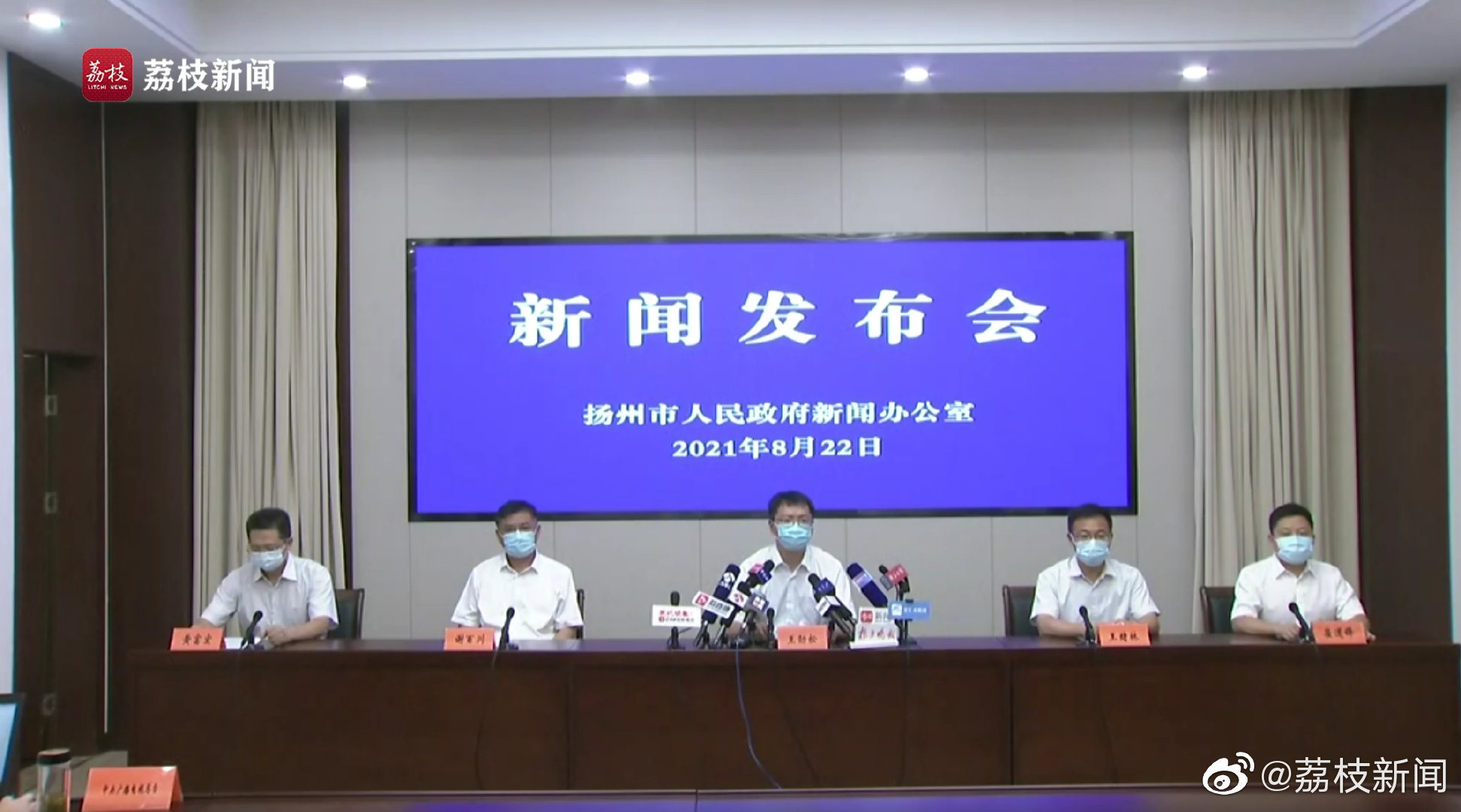 扬州21日核酸筛查出1例阳性 将继续开展重点地区核酸检测