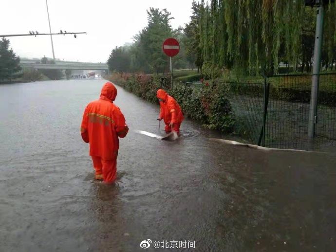 北京:排水集团启动一级响应,积极应对降雨天气