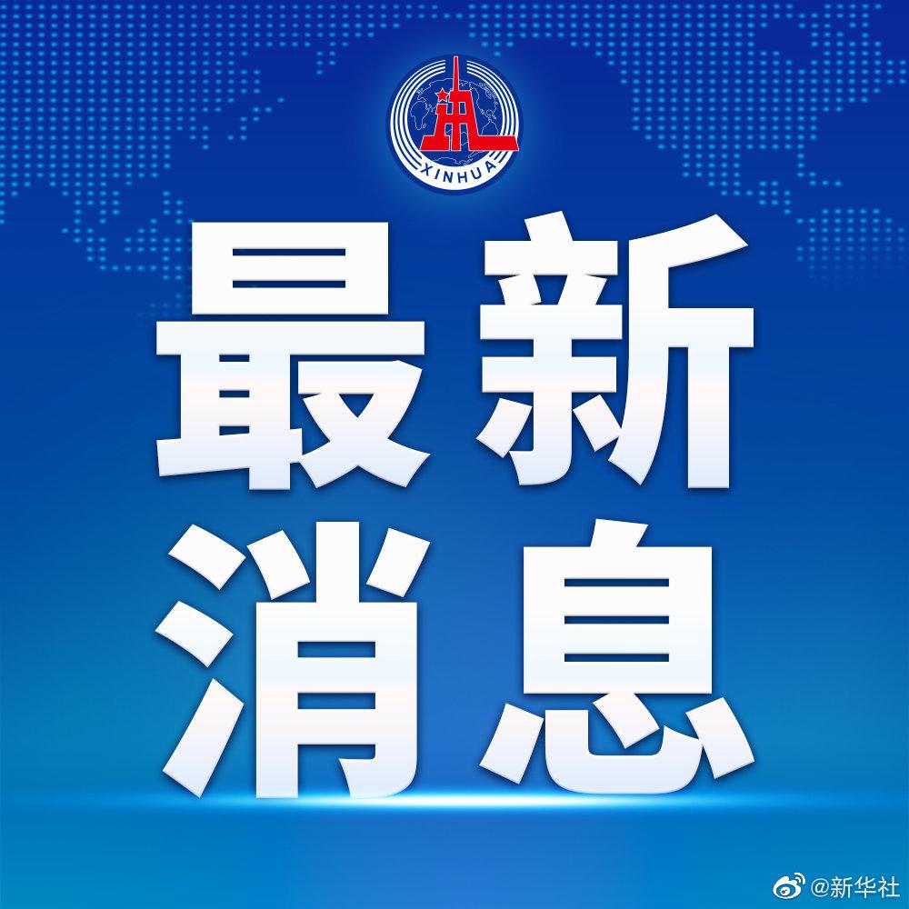 福建省莆田市累计报告确诊病例180例
