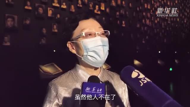 熄灯悼念 今年已有8位南京大屠杀幸存者去世