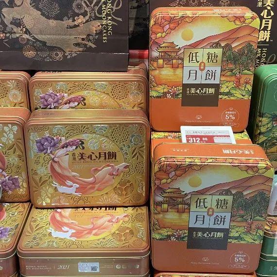 """月饼也""""内卷""""!从五仁、蛋黄到小龙虾、低糖,几百块的""""新式""""月饼你买吗?"""
