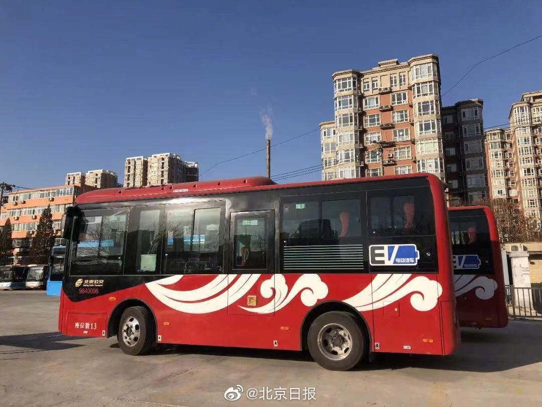 共5条!北京推出直达环球度假区定制公交