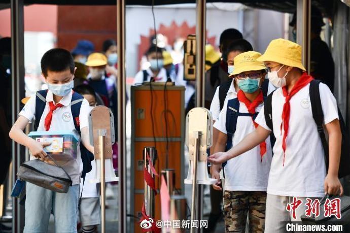 教育部:北京鼓励学科类培训机构先培训后付费