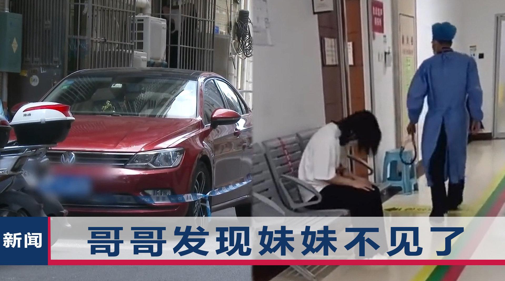 3岁女童被锁自家车内身亡