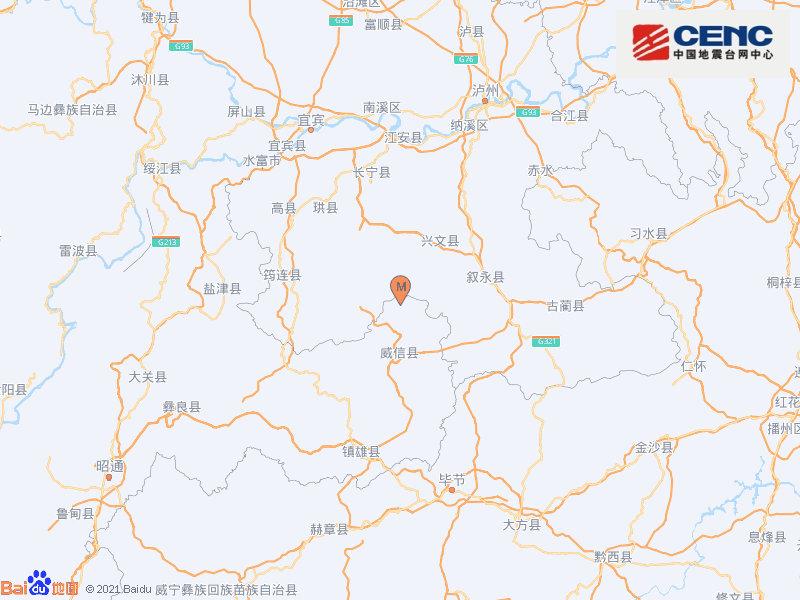 云南昭通市威信县发生3.6级地震,震源深度9千米