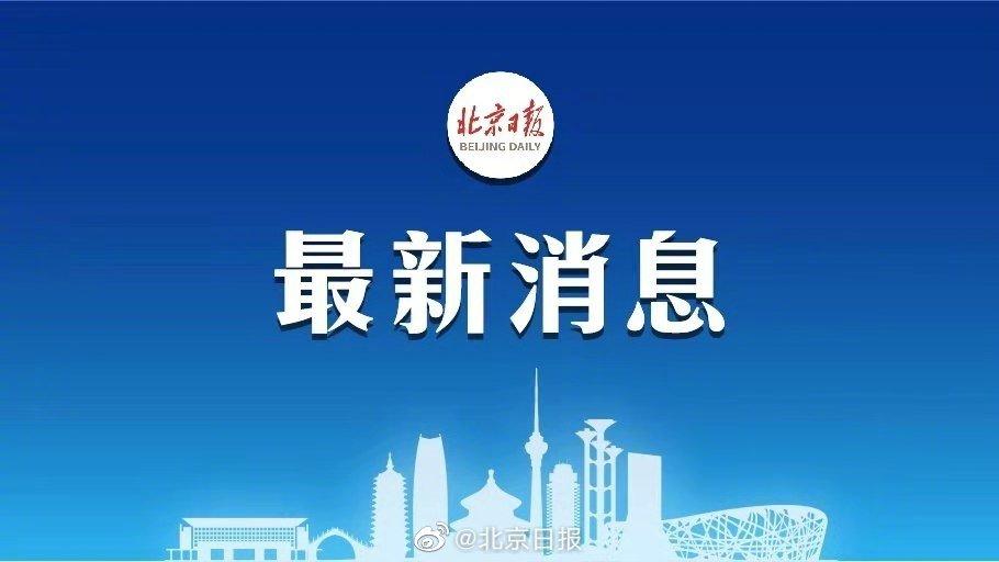 北京环球度假区回应女游客疑被员工偷拍