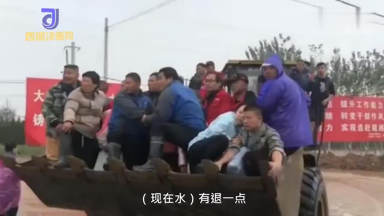 陕西大荔赵渡镇部分村庄被淹,救援队:正在转移村民,急需水泵和皮艇