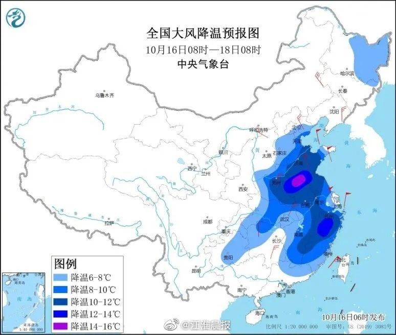 安徽发布强降温防御预警