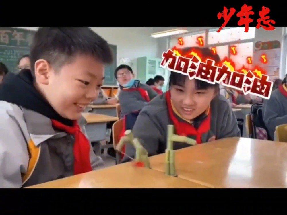 语文作业做竹节人