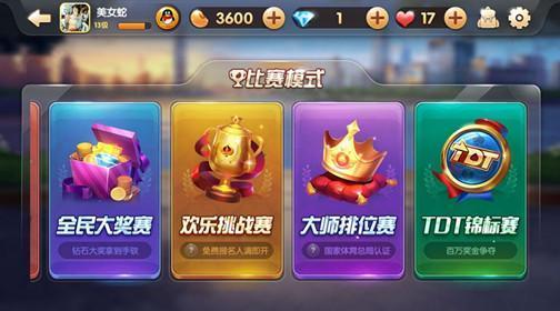 官网:http://2v1.games.sina.com.cn/