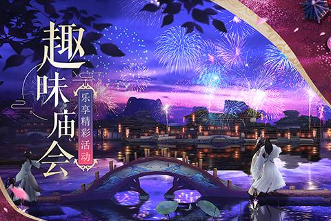 http://n.sinaimg.cn/games/0/w480h320/20181022/4Nvs-hmuuiyv8450617.jpg
