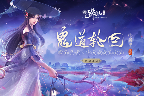 http://n.sinaimg.cn/games/0/w480h320/20181022/9pnJ-hmuuiyv8449740.jpg