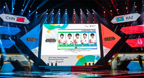 中国团队参加英雄联盟表演赛