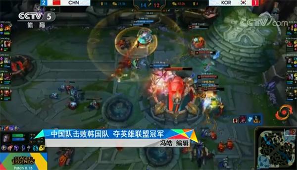 CCTV5播报夺冠消息