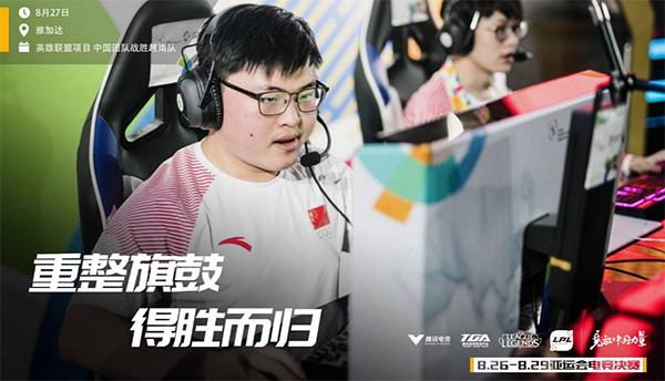 中国团队重整旗鼓取得连胜