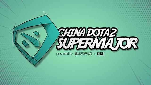 中国超级锦标赛 中国区公开赛 开启报名