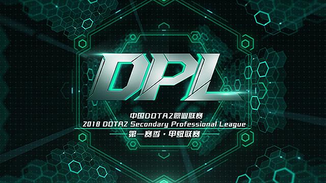 DPL甲级联赛·第一赛季季后赛5月23日打响
